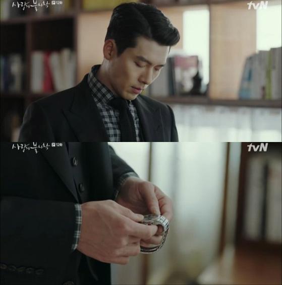 tvN '사랑의 불시착'에 등장한 C사의 시계