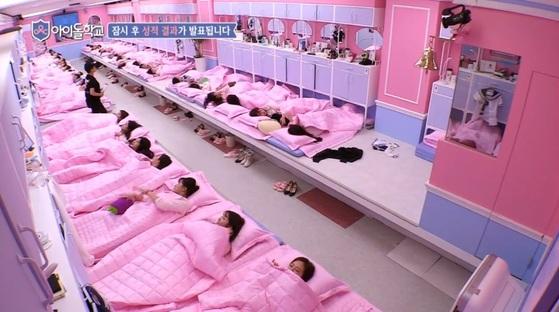 '아이돌학교'의 한 장면. [사진 Mnet]