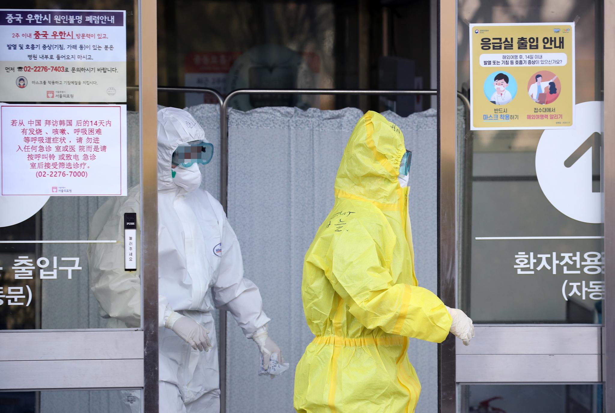 지난 6일 서울의료원 응급의료센터에서 방호복을 입은 의료진이 센터를 나서고 있다. [연합뉴스]