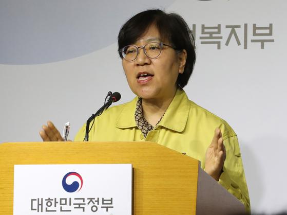 정은경 질병관리본부장. [연합뉴스]