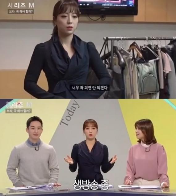 MBC 다큐멘터리 '시리즈M-브라 꼭 해야 할까'. [사진 MBC]