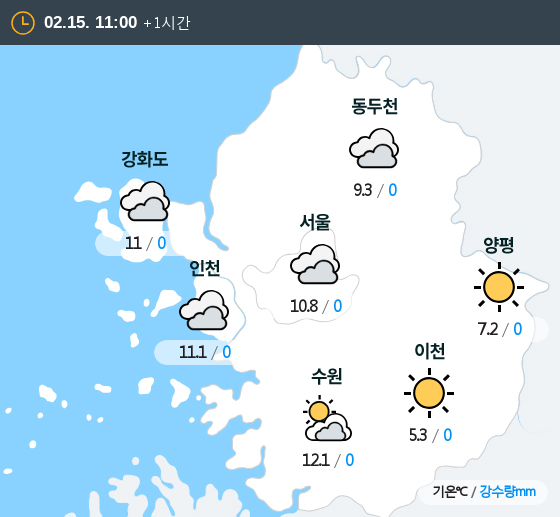 2020년 02월 15일 11시 수도권 날씨