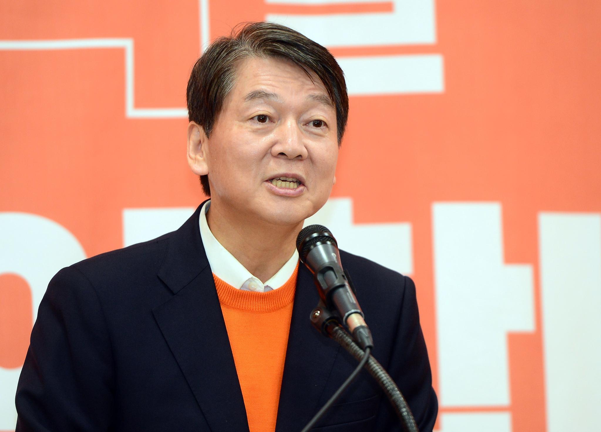 안철수 국민의당 창당준비위원장이 16일 광주 김대중컨벤션센터에서 열린 '국민의당 광주시당 창당 대회'에 참석해 축사를 하고 있다. [뉴스1]