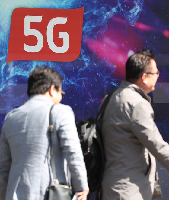 서울의 한 휴대전화 전시장 외벽에 5G 광고가 붙어있다. 이통사들은 올해부터 5G 본격화를 선언하고 새로운 콘텐트 개발에 박차를 가하고 있다. [뉴스1]