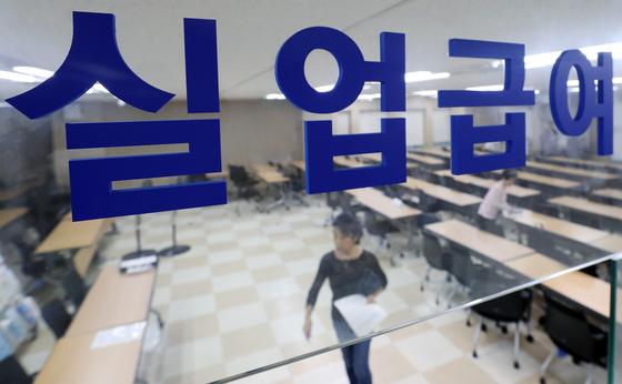 서울지방고용노동청에서 실업자들이 실업급여설명회 교육을 마친 후 발걸음을 옮기고 있다. [뉴스1]