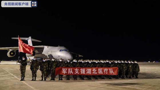 신종 코로나와 사투를 벌이는 후베이성을 지원하기 위해 중국군 동원이 늘고 있다. [중국 환구망 캡처]