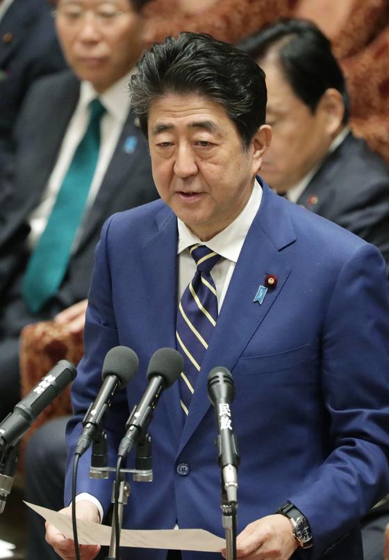 야당 의원에 야유 보낸 아베 총리 잘못했다 사죄