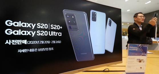 지난 12일 서울 서초구 삼성전자 딜라이트 샵에서 시민들이 갤럭시S20과 갤럭시 Z플립 등 최신 스마트폰을 살펴보고 있다.갤럭시 S20은 5G 모델로 출시되며 오는 20일부터 예약판매를 시작한다. [뉴스1]