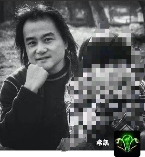 신종 코로나바이러스 감염증(코로나19)으로 숨진 중국 영화제작자 창카이. [연합뉴스]
