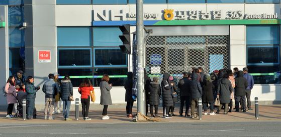 2020년 새해 경북 포항사랑상품권 8% 할인 판매 첫 날인 13일 오전 상품권을 구입하기 나온 시민들이 북구 양덕동 농협 포항지점 앞에서 줄을 서서 기다리고 있다. [뉴스1]