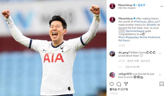FIFA 한국 손흥민, 기생충 이어 또 새역사