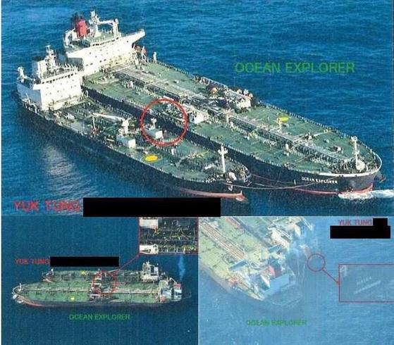 2018년 10월 28일 북한 육퉁호의 불법 해상환적 모습. [연합뉴스]