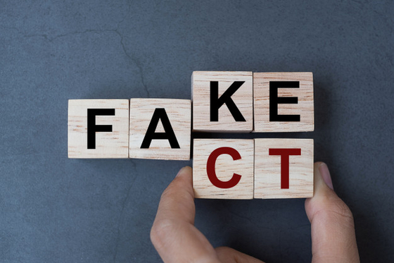 가짜뉴스(Fake)와 팩트(Fact)는 한 끗 차이다. [중앙포토, 사진 프리픽]