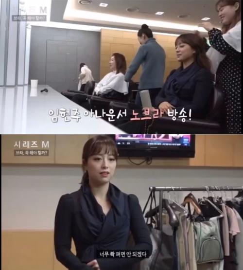 [MBC '시리즈 M' 방송 캡처]