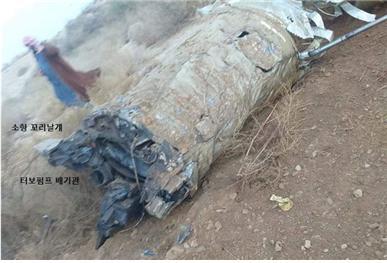 이란 미사일 잔해를 보면 안정화 소형 꼬리날개를 발견할 수 있다. [사진=breakingdefense.com]