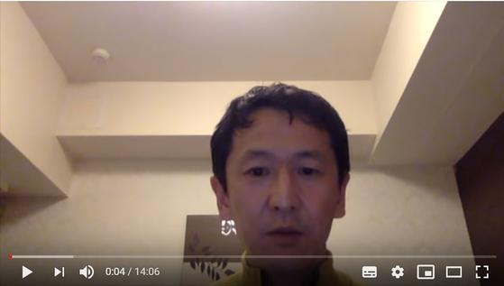 이와타 겐타로 고베대학병원 감염증 내과 교수가 18일 밤 유튜브에 올린 동영상에서 다이아몬드 프린세스에 승선했던 경험을 이야기하고 있다. [사진 유튜브 캡처]
