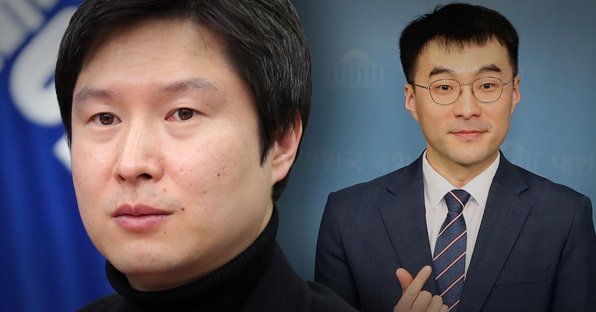 김해영 더불어민주당 최고위원(왼쪽)이 19일 김남국 변호사를 향한 우려를 드러냈다. [연합뉴스·뉴스1]