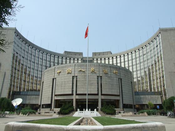 중국 인민은행 전경. [중앙포토]