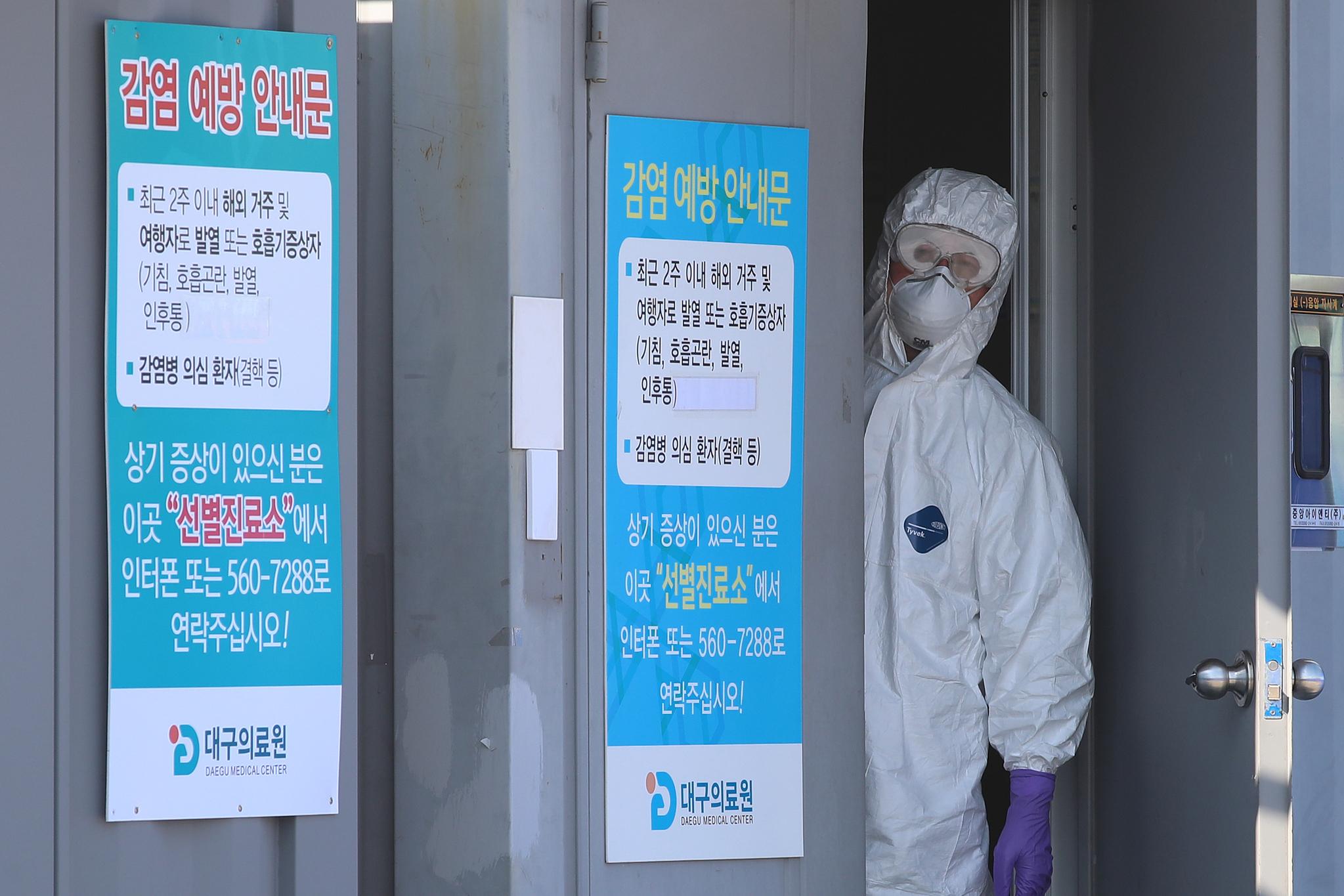 신종 코로나바이러스 감염증(코로나19) 확진자가 늘어나는 가운데 19일 대구 서구 중리동 대구의료원 선별진료소 앞에 의료진이 밖을 바라보고 있다. [뉴스1]