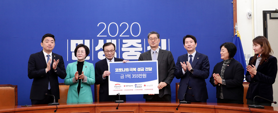 더불어민주당 이해찬 대표가 코로나19 극복을 위한 성금 3천만 원을 희망브리지 전국재해구호협회 송필호 회장에게 전달했다.