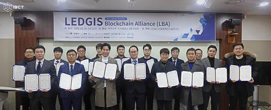 20일 개최한 레지스 블록체인 얼라이언스 협약식