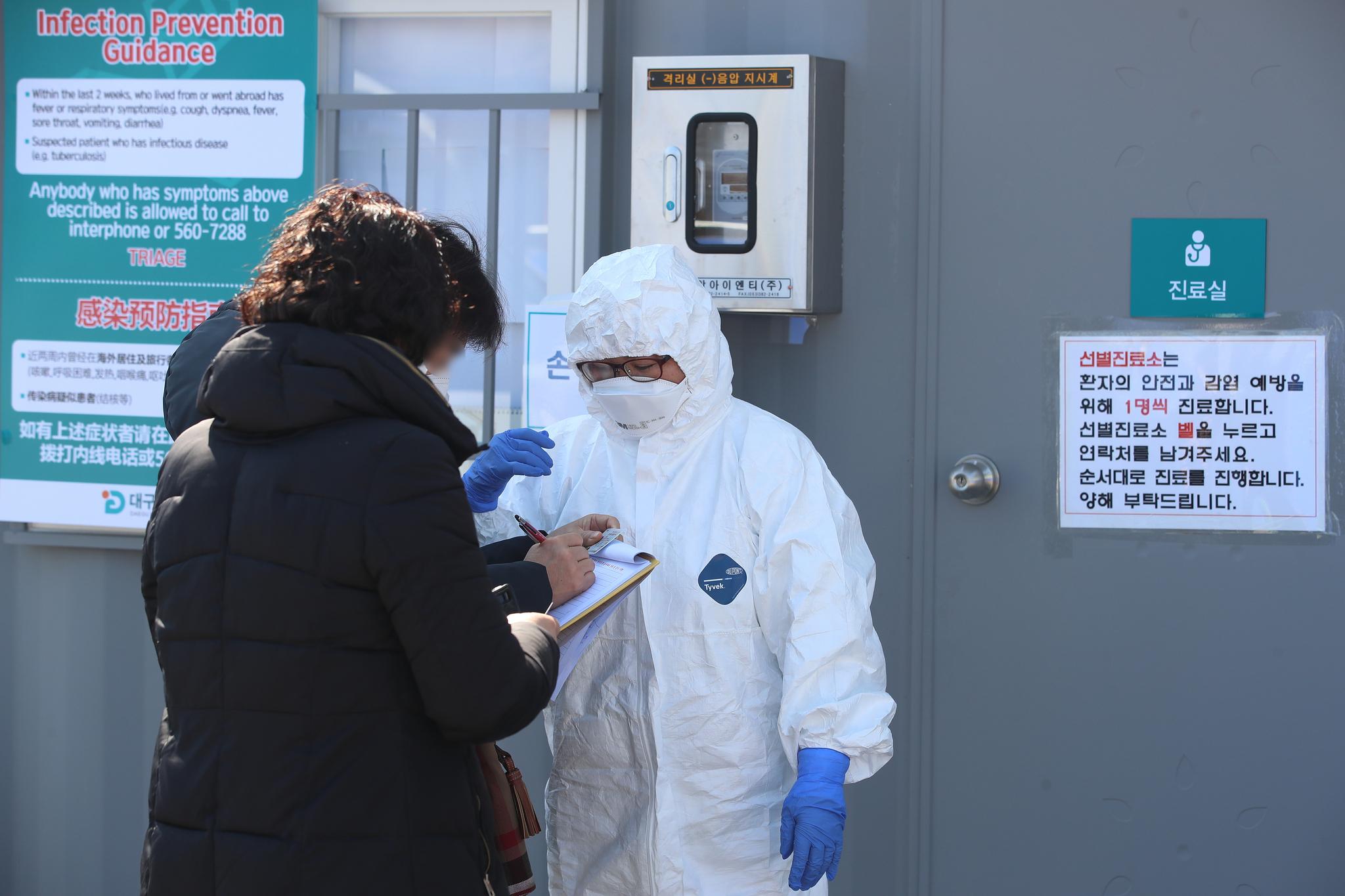 신종 코로나바이러스 감염증(코로나19) 확진자가 늘어나는 가운데 19일 대구 서구 중리동 대구의료원 선별진료소 앞에 의심 환자들이 신종 코로나 관련 검사를 받기 위해 줄지어 차례를 기다리고 있다. [뉴스1]