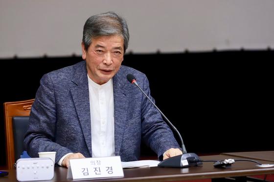 김진경 국가교육회의 의장 [연합뉴스]