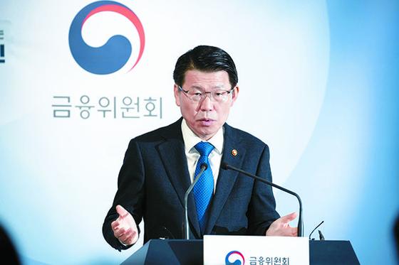 은성수 금융위원장이 19일 올해 금융위 업무 계획을 설명하고 있다. [사진 금융위원회]