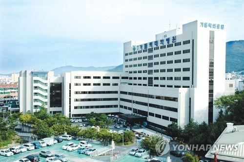 대구가톨릭대학병원. [연합뉴스]