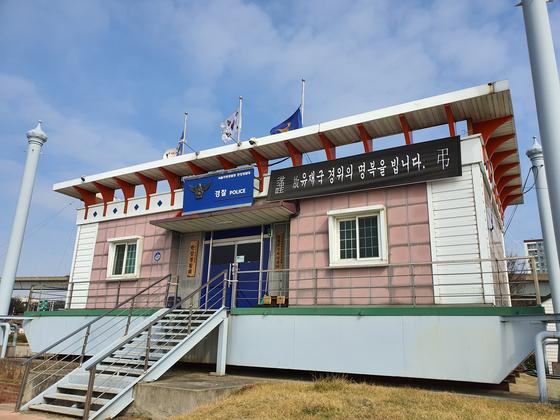 19일 한강경찰대 외관 모습. 박현주 기자