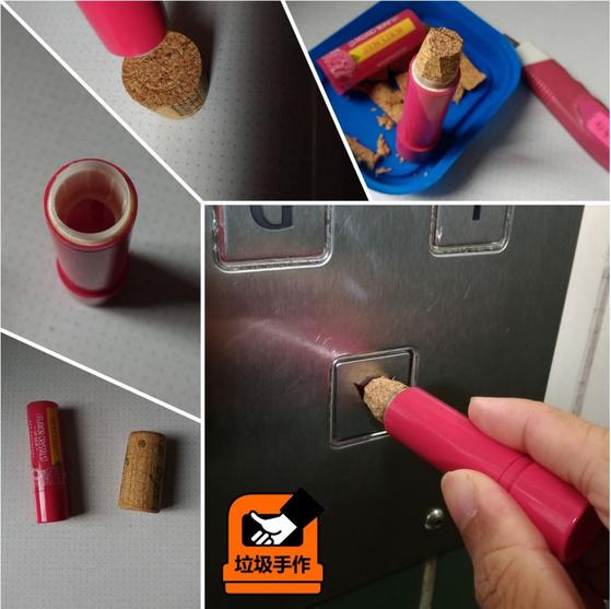 SNS에 올라온 손가락을 쓰지 않고 엘리베이터 버튼 누르는 아이디어. 립스틱 빈 케이스 안에 코르크 마개를 넣어 누르면 된다. [트위터 캡처]