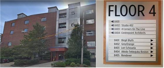 렌데버가 위치한 타조 초코렛 빌딩. 렌데버는 이 건물의 4층에 위치해 있다. [사진 김정근]