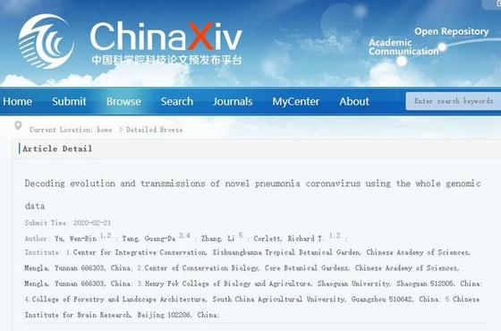 신종 코로나바이러스의 진원지가 화난수산시장이 아니라고 주장하는 논문이 중국 연구진에 의해 중국 '과기논문예비발표 플랫폼(ChinaXi)'에 실렸다. [중국 환구망 캡처]