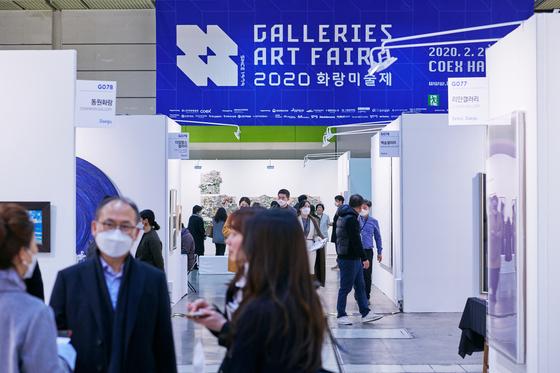 2020 화랑미술제는 23일 폐막했으나 온라인 기획전은 3월 31일일까지 열린다. [사진 한국화랑협회]