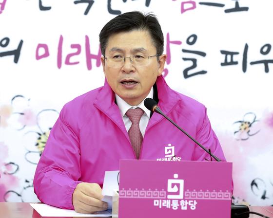 황교안 미래통합당 대표가 20일 오전 국회에서 열린 최고위원회의에서 발언하고 있다. 임현동 기자
