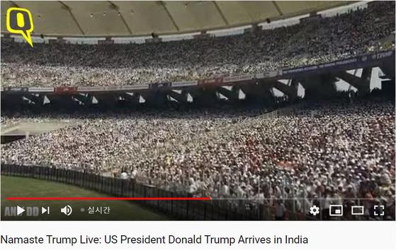 10만명 이상 트럼프 환영식에 운집한 관중들의 모습 [유튜브 캡처]