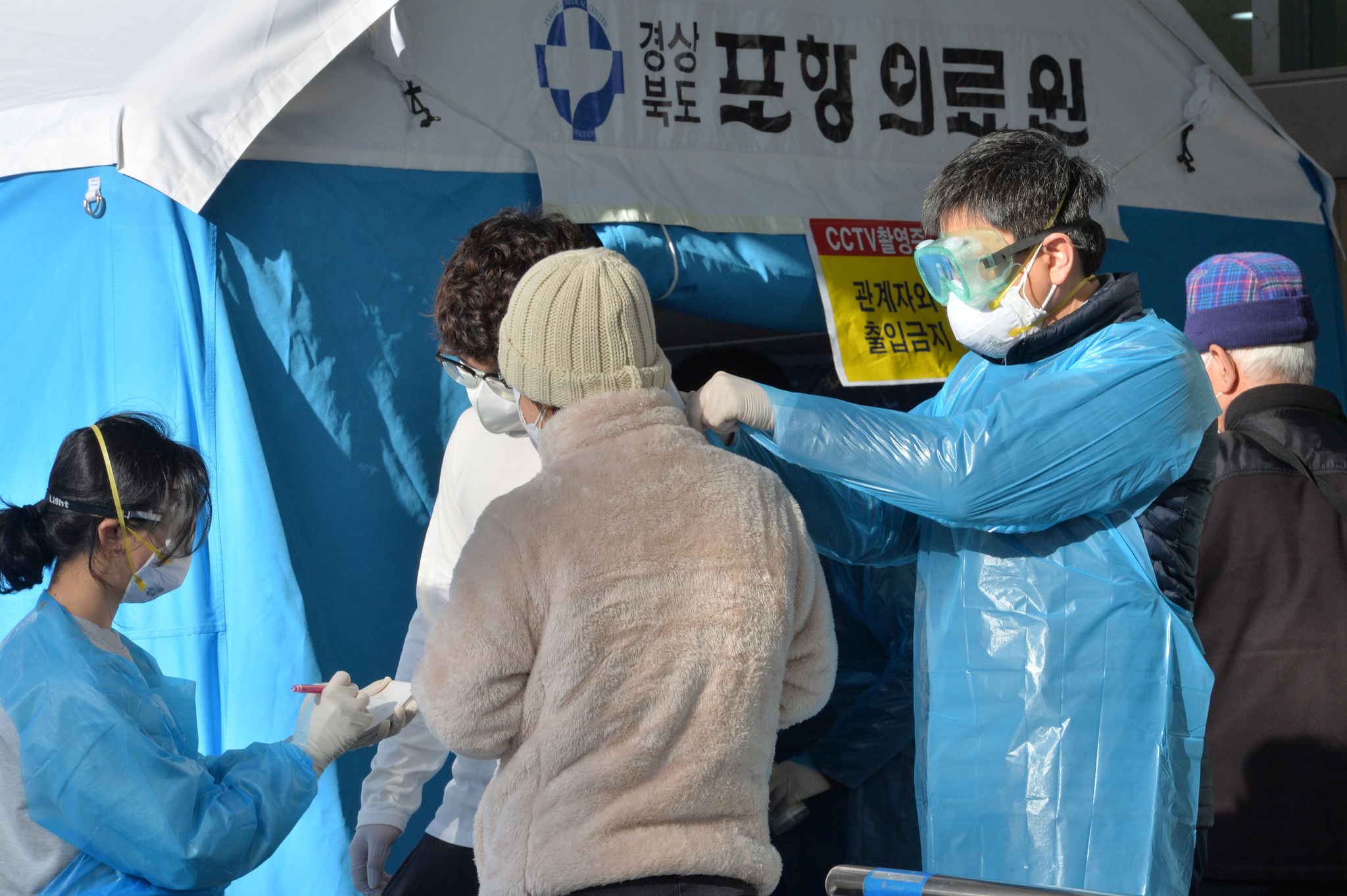 24일 경북도지정 의료원인 포항의료원에서 의료진이 선별진료소를 찾은 의심증상 환자들의 체온을 체크하고 있다. [뉴스1]
