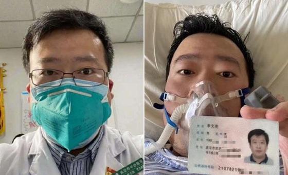 신종 코로나바이러스 감염증(코로나19)실태를 외부에 최초로 알린 중국 의사 리원량. 리원량은 지난 7일 코로나19로 목숨을 잃었다. [뉴스1]