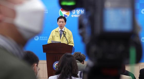 지난 21일 오전 김경수 지사 '경남 코로나 확진자 브리핑'을 하고 있는 모습. [연합뉴스]