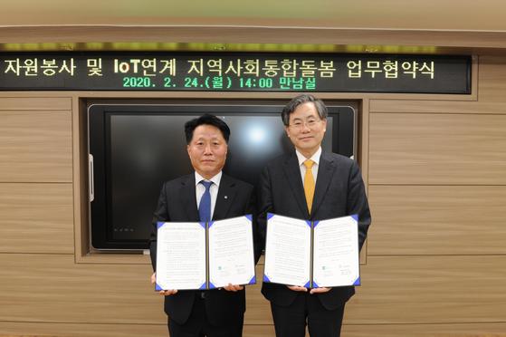 서울신학대학교-부천시 지역사회통합돌봄 업무협약 체결