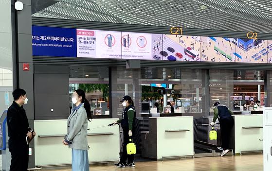 대한항공은 객실 승무원 1명이 신종 코로나바이러스 감염증(코로나 19) 확진 판정을 받은 가운데 25일 인천국제공항 제2터미널에 전면적인 방역을 실시하고 있다. [뉴스1]