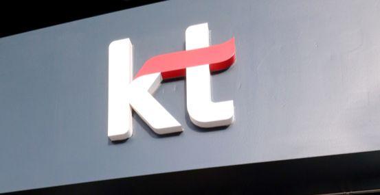 KT 광화문 사옥 로고.