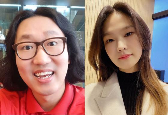 개그맨 김경진과 모델 전수민. 김경진, 전수민 인스타그램
