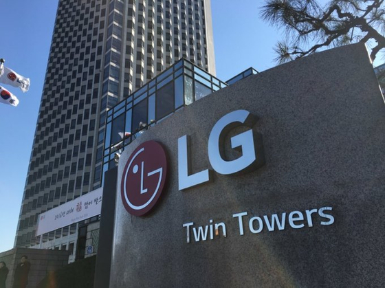 LG그룹도 코로나 비상대책 …점심시간 분산하고 출퇴근 자유롭게