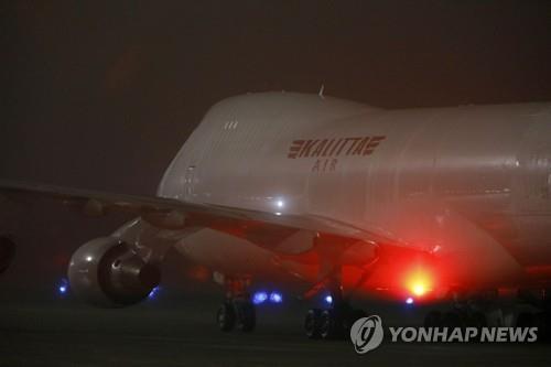 일본 크루즈선 '다이아몬드 프린세스'호에서 탈출한 미국인 탑승객들을 태운 전세기가 17일(현지시간) 미국 텍사스주 래클랜드 기지에 착륙한 모습. [AFP=연합뉴스]
