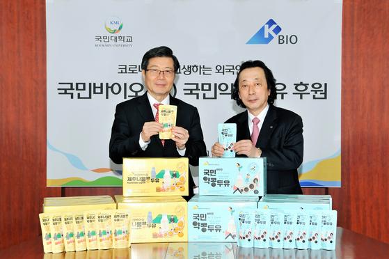 국민대에 국민약콩두유 6,000만원 어치 기증