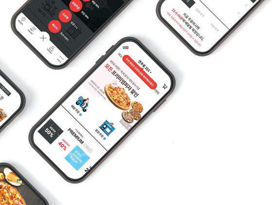 도미노피자가 모바일 애플리케이션과 홈페이지를 새롭게 업그레이드해 소비자가 보다 쉽고 편리하게 주문과 결제 서비스를 이용할 수 있도록 했다. [사진 도미노피자]