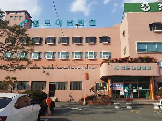 지난 22일 오후 4시 기준 신종코로나 확진자 111명이 격리돼 있는 청도 대남병원. [중앙포토]