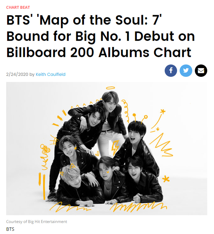 그룹 방탄소년단(BTS)이 정규 4집 '맵 오브 더 솔 : 7'(Map of the Soul: 7)로 미국 빌보드 200에서 1위를 차지했다. [사진 빌보드 홈페이지]