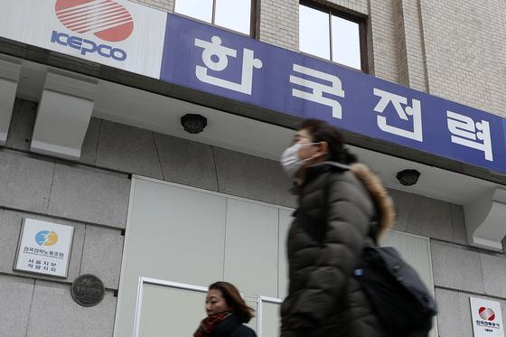 서울 중구 한국전력 서울본부. [뉴스1]